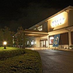 Izunagaoka Onsen Keikyu Hotel