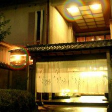 Izu Taikanso Hotel